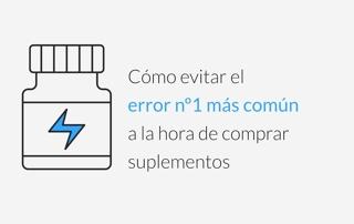 How to avoid the 1 most common mistake when buying supplements ES - Cómo evitar el error nº1 más común a la hora de comprar suplementos